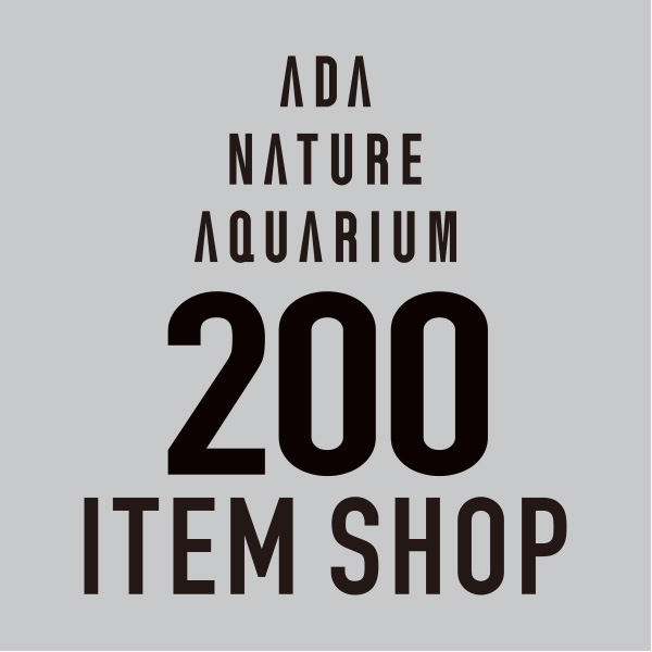 ADA NATURE AQUARIUM 200 ITEM SHOP